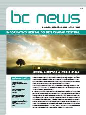 BCNews 55