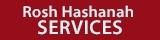 rosh-hashanah-services-button.jpg