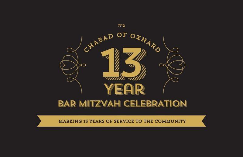 13 Year Celebration 2016 Invite Side 1.jpg