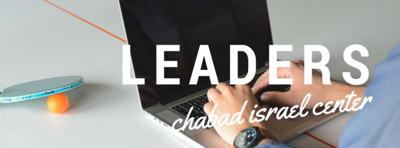 leaders.png