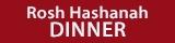 rosh-hashana-dinner-button.jpg