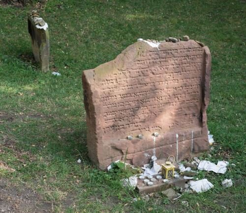 """קברו של המהרי""""ל. צילום: דיטריך קריגר, ויקיפדיה"""