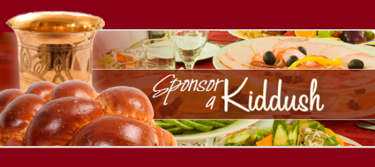 kiddush sponsor.png