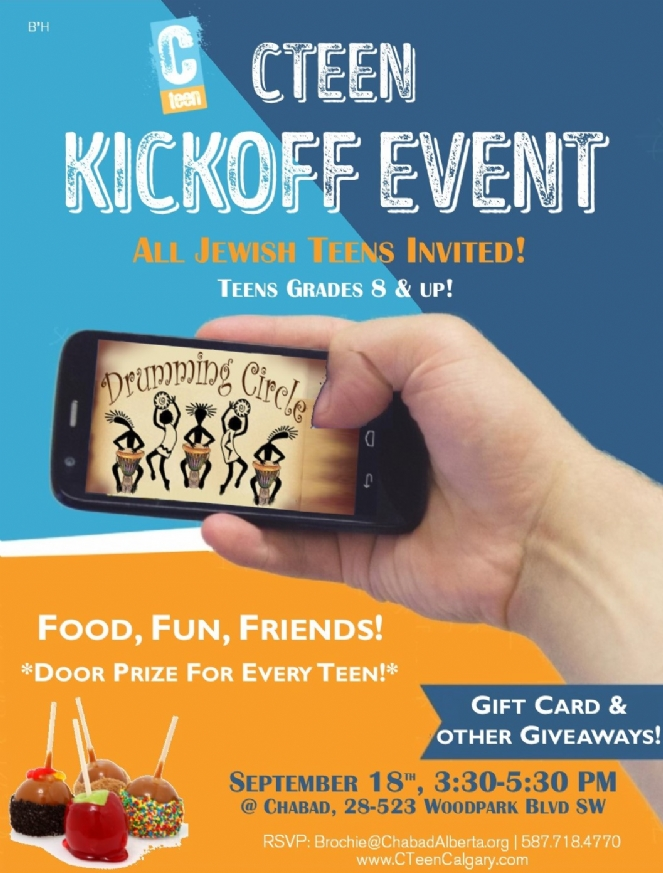 Kickoff Event ~ Year 2
