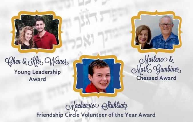volunteers award.png