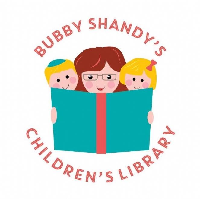 bubby shandys childrens library.JPG