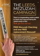 Leeds Mezuzah Campaign