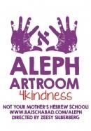 AAR 4 Kindness Fall 2016: Week 1 Shema