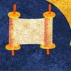 Relevance of Torah