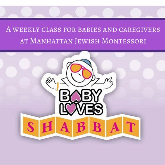 Baby Loves Shabat at Chabad Beekman Sutton.jpg