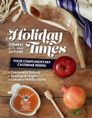 The Holiday Times: High Holidays 5777 - Autumn 2016