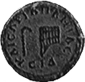 Fig. 29: Recently unearthed isar, showing King David's lyre and shepherd's crook (see sec. 648:3 and footnote 13).