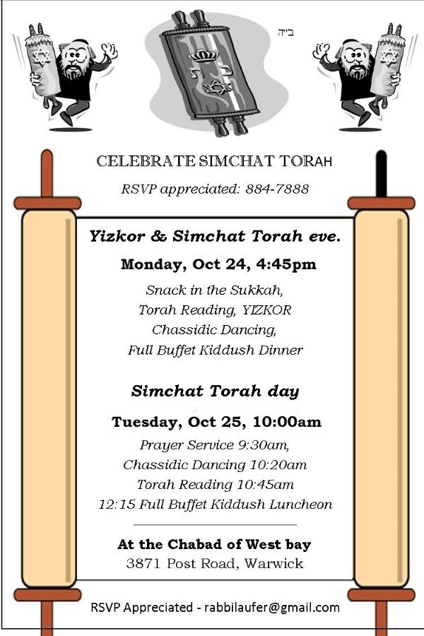 Simchas torah flyer 13.jpg