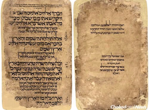 This handwritten edition features vowelized Hebrew verses (in large type), followed by Arabic translation (in smaller type), formatted to be used in the weekly review of the Torah portion as per the ancient custom of chanting the original Hebrew two times and a translation once.