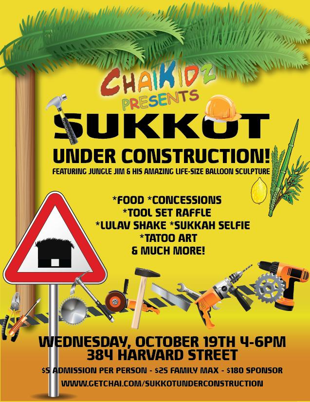 5777 Sukkot Under Cunstruction_Flyer.png
