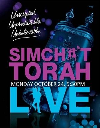 Simcahs Torah.jpg