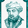 Classes on the Daily Rambam