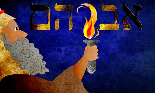 Abraham's Covenant With G‑d: The Brit Bein HaBetarim