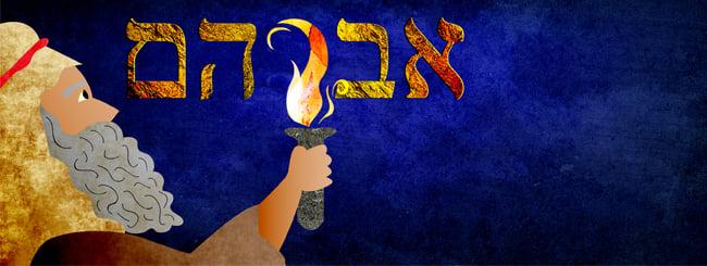 Lech Lechà: Come Mai Avrahàm è Considerato il Primo Ebreo?