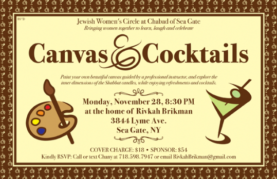 CanvasAndCocktails_WEB.png