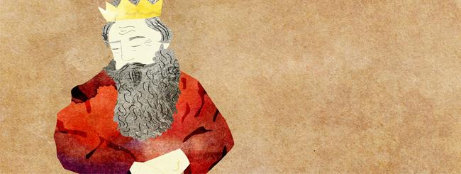 Уроки главы: Очень приятно, царь!