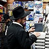 What's on the Rabbi's Shopping List?
