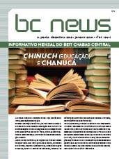 BCNews 58