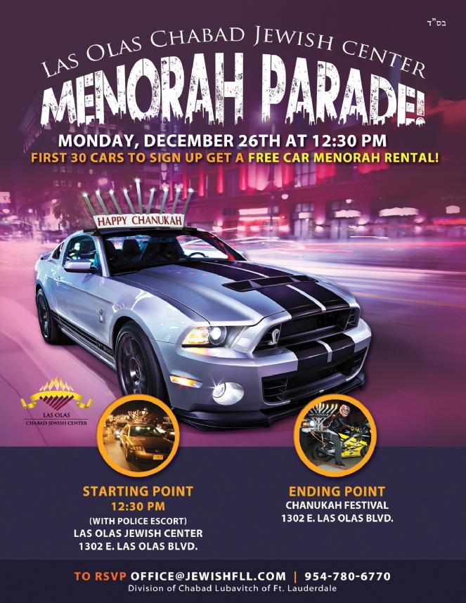Chabad of FLL Menorah Parade 5777 (web).jpg