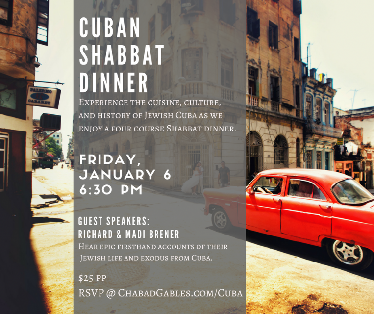 Cuban Shabbat Dinner