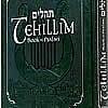 Tehilim - Português