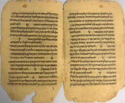 """Manuscript in Judeo-Arabic of Sefer HaMitzvot—""""Book of Commandments."""""""