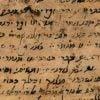 7 clásicos del judaísmo que fueron escritos en árabe