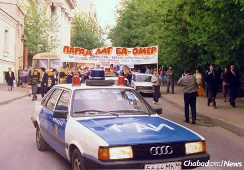 A 1992 Lag BaOmer parade outside the iconic portico of the Moscow Choral Synagogue in the center of the city. Chabad's Jewish day school was housed at the Moscow Choral Synagogue until space ran out in 1993.