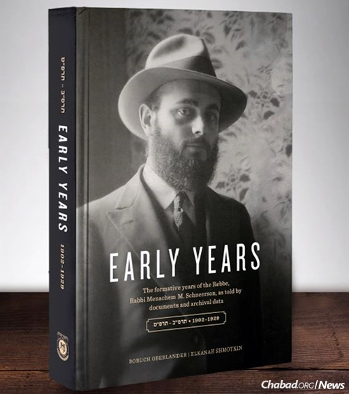 """""""Early Years"""" is a groundbreaking book that uses original documents to detail the youth of the Lubavitcher Rebbe, Rabbi Menachem M. Schneerson, of righteous memory. (Photo: Jewish Educational Media/Early Years)"""