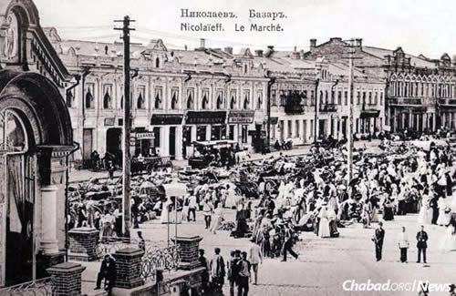 Nikolayev's bazaar. The Rebbe's grandparents led the city's Jewish community for about 80 years. (Photo: Jewish Educational Media/Early Years)