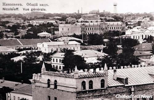 A general view of Nikolayev, the Rebbe's birthplace and home to the Schneerson family until 1908. (Photo: Jewish Educational Media/Early Years)