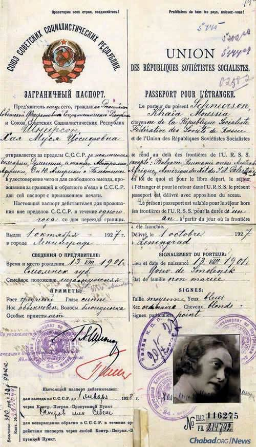The Rebbetzin's passport. The authors and researchers painstakingly worked to decipher the various multilingual, overlapping markings and stamps on the passports, information which allowed the authors to follow the Rebbe and Rebbetzin's movements throughout Europe. (Photo: Jewish Educational Media/Early Years)