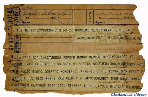 Facsimile of the telegram sent by R. Levi Yitzchak to the Rebbe prior to the latter's emigration from the Soviet Union. To avoid using the suspect name of Schneerson, the telegram is addressed to Mendel Wolfson, a pseudonym, and signed by R. Levi Yitzchak with his familiar nickname, Levik. (Photo: Jewish Educational Media/Early Years)