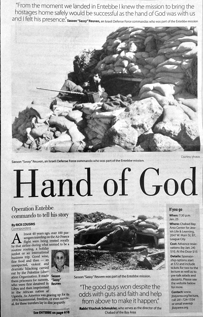 Galveston Daily News article about the Entebbe Lecture at Chabad Bay Area